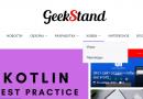 Как добавить не кликабельный элемент меню в WordPress