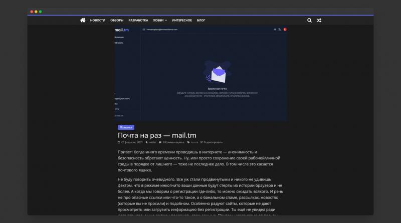 Скриншоты как в macOS