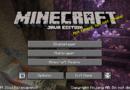 Что в новом снапшоте Minecraft 21w18a?